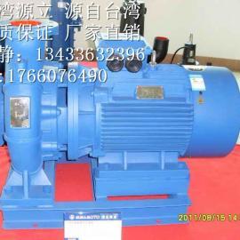 台湾源立卧式空调泵KTX150-125-350