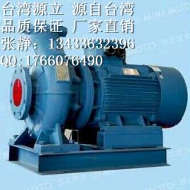 KTX125-100-200卧式空调泵 源立牌空调泵