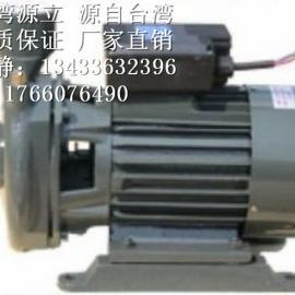 PG-25 台湾源立水帘柜专用泵 冷水循环泵
