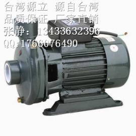 台湾源立PG-40 卧式离心泵 单级清水泵