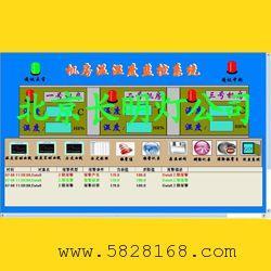 温湿度监控系统-机房温湿度监控系统