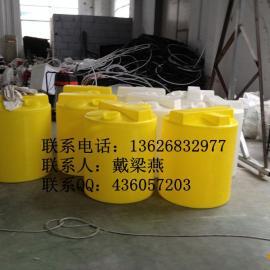 300L搅拌罐 业务员销售耐酸碱搅拌罐 搅拌罐厂家直销全国