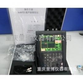 重庆超声波探伤仪leeb520里博防水探伤仪裂纹探伤仪器