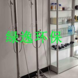 LVSFWS-1不锈钢安全淋浴器
