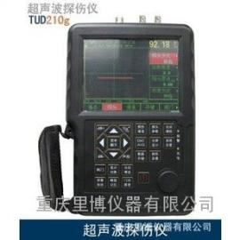 供应超声波探伤仪TUD210g|厂家现货裂纹探伤仪