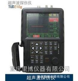 里博正品超声波探伤仪leeb860金属焊缝裂纹探伤仪