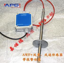 管道流速仪,防腐流速仪,高速流速仪,天津流速仪价格