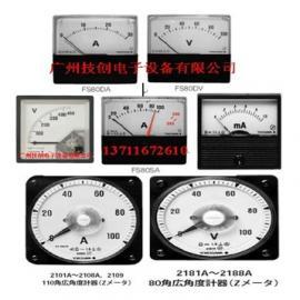 209350-A01直流电流表