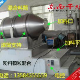 EYH-1000L化工粉料二维混合机 颗粒混合机 蝶阀卸料