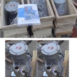 卧式离心泵,不锈钢防爆离心泵,小型耐腐蚀防爆离心泵