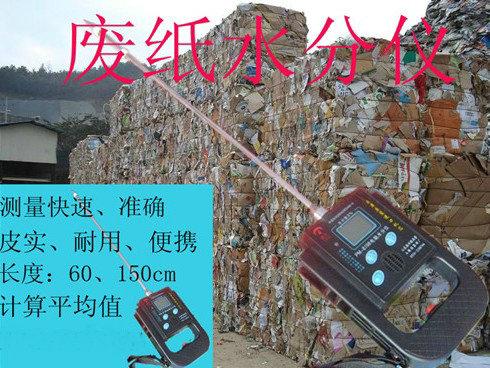 环保手工制作 废纸,航