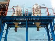 钢铁厂中央真空清扫系统