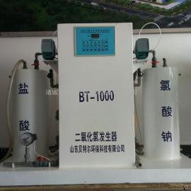 二氧化氯消毒设备质优价廉