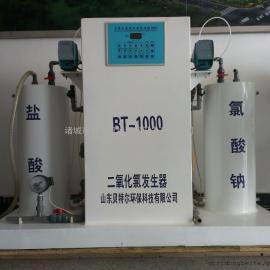 电解法二氧化氯发生器 推荐中科贝特