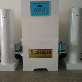 消毒装备 二氧化氯发生器 次氯酸钠发生器