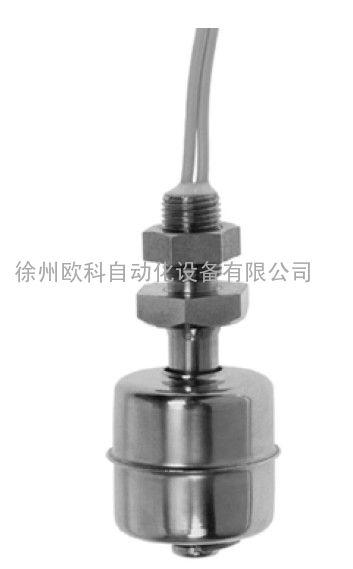 侧面安装液位开关A4鸭嘴式液位开关侧装不锈钢液位开关