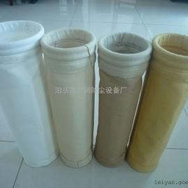 拒水防油除尘布袋