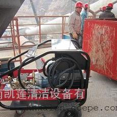 批零船用高压水枪 | 手推式高压清洗机