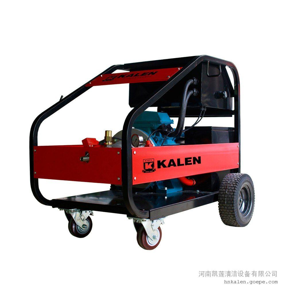混凝土搅拌车水泥结块清洗机  空预器高压清洗机