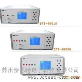 重庆 EMC 测试