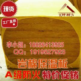 云南岩棉板 高密度外墙保温板 隔热棉 防火板 烘房保温板