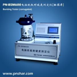陕西耐破度测定仪/PN-BSM600纸板耐破仪