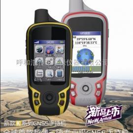 彩途K20户外运动休闲GPS专业采点定位机2014新款