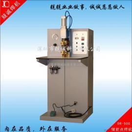 智能点焊机 半自动点焊机 现货销售 宝安厂家 兢诚科技