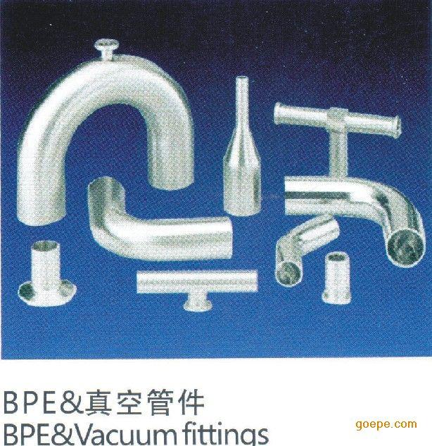 卫生件_不锈钢 卫生级真空管件
