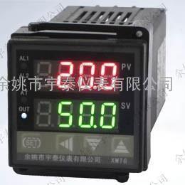 XMTG-9000智能温度控制器