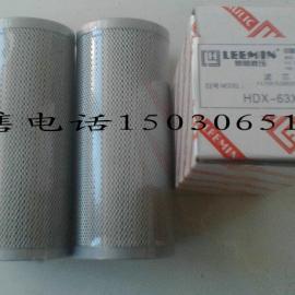 供应HDX-63X10黎明滤芯厂家直销