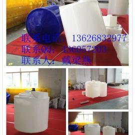 温州塑料尖底搅拌桶 PE搅拌桶出厂价 汽车洗洁剂搅拌桶