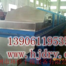 农药水份散粒干燥机,农药水份散粒烘干机,常州环佳提供