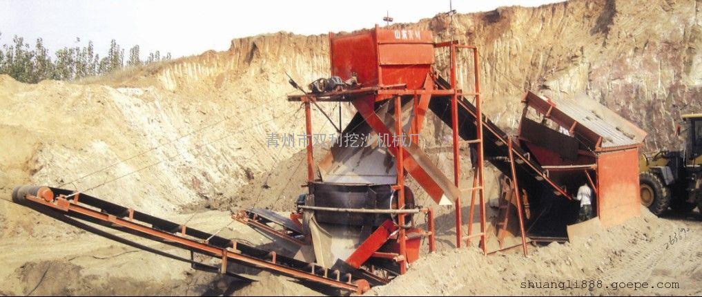 特价供应旱地选铁砂设备