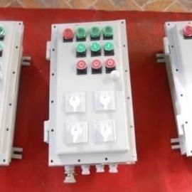 BXK-B3D3K2G防爆控制箱