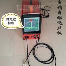 全国热销氩弧焊送丝机 全自动氩弧焊专用送丝机 焊接送丝机
