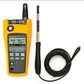 美国 Fluke 975 多功能环境测量仪