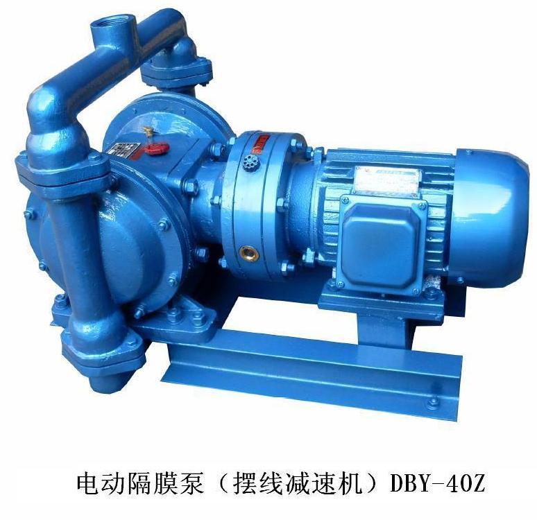 DBY型电动隔膜泵 铝合金电动隔膜泵 卧式电动隔膜泵