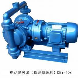 DBY型防爆不锈钢电动隔膜泵