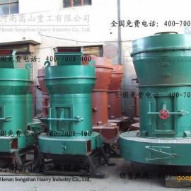 强压悬辊磨粉机