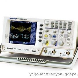日本进口数字示波器GDS-1072A-U