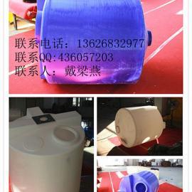 漏斗式塑料搅拌罐 PE搅拌罐耐酸耐碱 山东搅拌罐尖底的