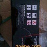 珠海梅兰日兰蓄电池湛江M2AH2-300规格2v300