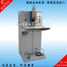 不锈钢高精密高效点焊机 点焊机生产商
