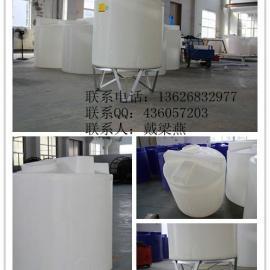 酸碱液锥底加药桶 温州尖底搅拌桶塑料的 耐老化搅拌桶厂家销售