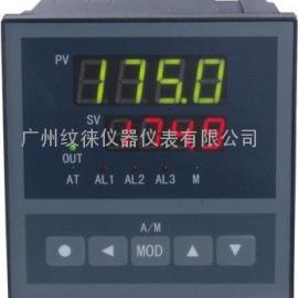 XSC5/C-HT2C1A0B1S0V0