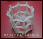 塑料八四内弧环 聚丙烯八四内弧环 CPVC八四内弧环