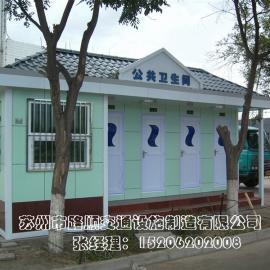 苏州环保厕所销售、苏州环保厕所租赁