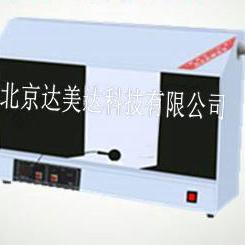 澄明度检测仪