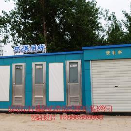 苏州生态厕所、苏州节水厕所